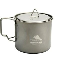 Light Titanium 550 ml Pot